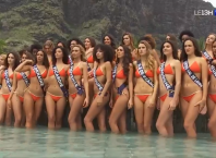 Election Miss France 2019 test de culture générale 15 décembre